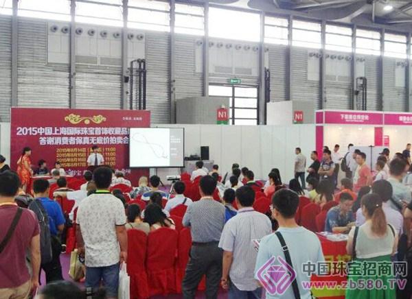 2015上海国际王者体育在线直播间首饰展览会
